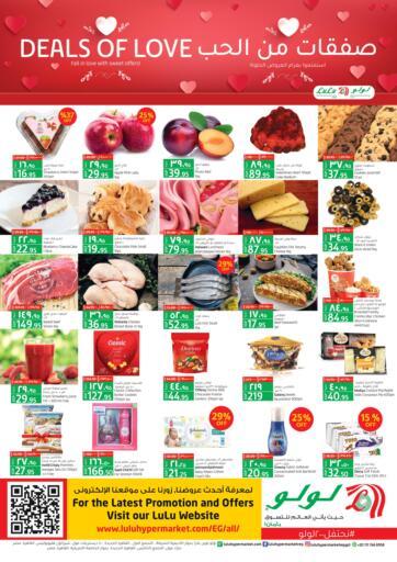Egypt - Cairo Lulu Hypermarket  offers in D4D Online. Deals Of Love. . Till 14th February