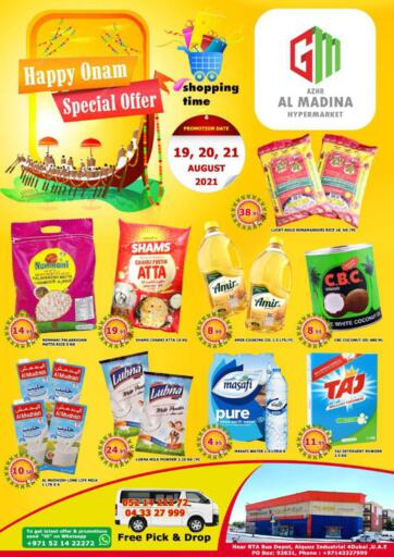 UAE - Dubai Azhar Al Madina Hypermarket offers in D4D Online. Al Qouz, Dubai. Now you can get your products for exciting prices from your favorite brands during the Happy Onam at Azhar Al Madina Hypermarket. Offer Valid Till 21st  August. Happy Shopping.. Till 21st August