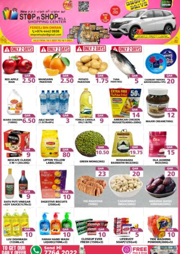 Qatar - Al Rayyan New Stop n Shop @Fereej Bin Omran offers in D4D Online. Special Offer. Special  Offer Are Available At New Stop n Shop @Fereej Bin Omran.  Offers Are Valid Till 16th December. Enjoy Shopping!!. Till 16th January