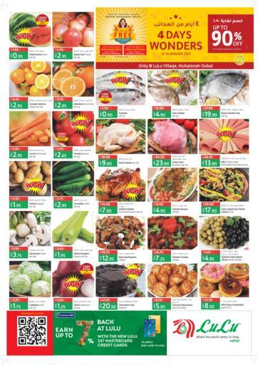 UAE - Dubai Lulu Hypermarket offers in D4D Online. 4 Days Wonder@ Lulu Village. . Till 30th January