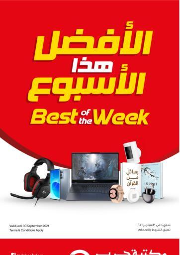 Qatar - Al Daayen Jarir Bookstore  offers in D4D Online. Best Of The Week. Best Of The Week Offers Are Available At Jarir Bookstore . Offers Are Valid Till 30th September.  Enjoy! . Till 30th September