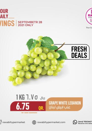 Qatar - Al Rayyan Rawabi Hypermarkets offers in D4D Online. Your Daily Savings. . Only On 28th September