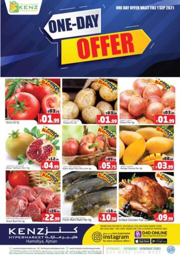 UAE - Sharjah / Ajman Kenz Hypermarket offers in D4D Online. One Day Offer. . Only 1st September
