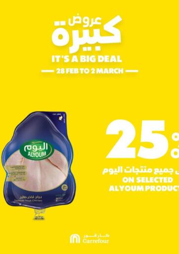 Kuwait Carrefour offers in D4D Online. Big Deal. . Till 02nd March