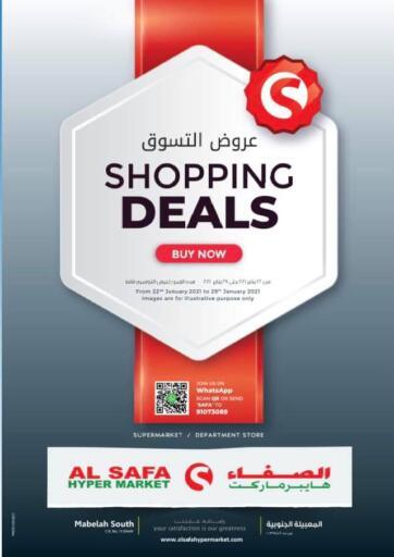 Oman - Muscat Al Safa Hypermarket offers in D4D Online. Shopping Deals. Shopping Deals Offer Is Available At Al Safa Hypermarket. Offers Are Valid Till 29th January 2021. Enjoy Shopping!!. Till 29th January