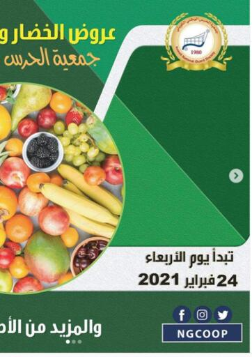 Kuwait Kuwait National Guard Society offers in D4D Online. One Day Offer. . Only On 24th February