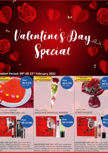 Bahrain Al Jazira Supermarket offers in D4D Online. Valentines Day Special. Valentines Day Special @ Al Jazira Supermarket Buy Groceries, Gifts and much more at reduced prices. Offer valid till 22nd February. Happy Shopping!. Till 22nd February