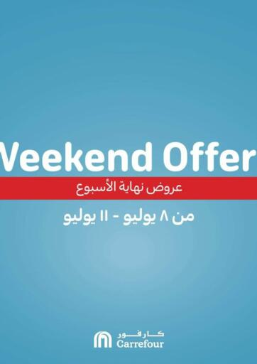 Egypt - Cairo Carrefour  offers in D4D Online. Weekend Offers. . Till 11th July