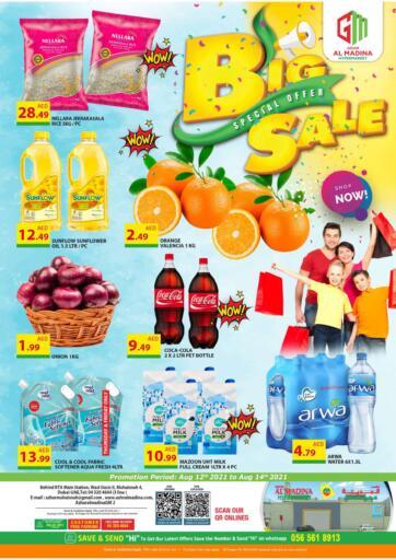UAE - Dubai Azhar Al Madina Hypermarket offers in D4D Online. Muhaisnah 4, Dubai. . Till 14th August