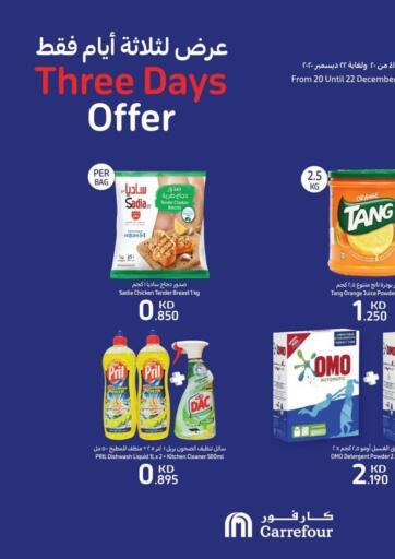 Kuwait Carrefour offers in D4D Online. Three Days Offer. . Till 22nd December