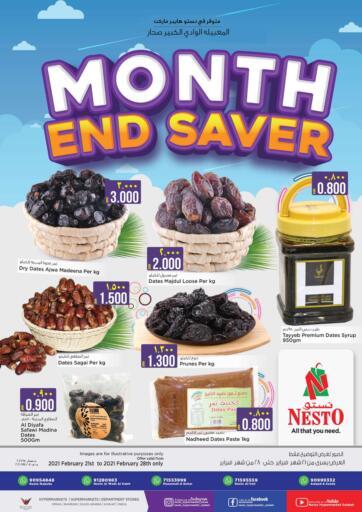 Oman - Sohar Nesto Hyper Market   offers in D4D Online. Month End Saver. . Until Stock Last