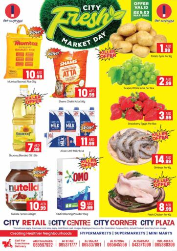 UAE - Sharjah / Ajman City Plaza offers in D4D Online. City Fresh Market Day. . Till 23rd March