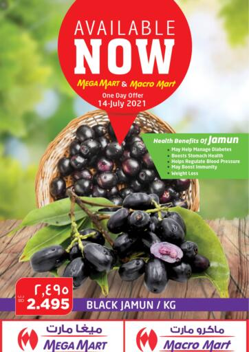 Bahrain MegaMart & Macro Mart  offers in D4D Online. Available Now. . Only On 14th July