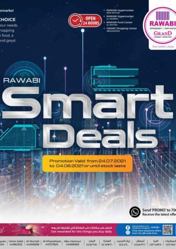 Qatar - Al-Shahaniya Rawabi Hypermarkets offers in D4D Online. Rawabi Smart Deals. . Till 4th August