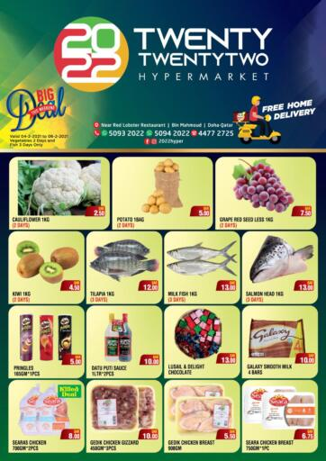 Qatar - Doha Twenty TwentyTwo offers in D4D Online. Big Deal. . Till 06th February