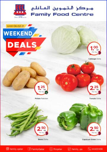 Qatar - Al Khor Family Food Centre offers in D4D Online. Weekend Deals at Family Food Centre. Shop At Family Food Centre And Get Their Weekend Deals  offers. offer valid Till  06th February. Enjoy Shopping!. Till 6th February