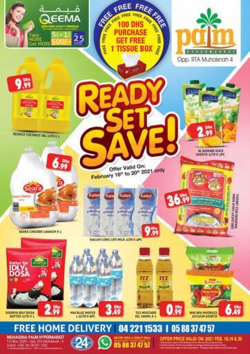 UAE - Dubai Palm Hypermarket Muhaisina LLC offers in D4D Online. Ready Set Save!.