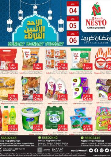 Kuwait Nesto Hypermarkets offers in D4D Online. Sunday ,Monday And Tuesday Offers. . Till 06th April
