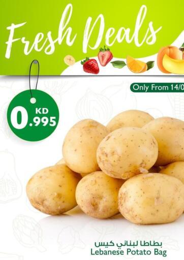 Kuwait City Centre  offers in D4D Online. Fresh Deals. . Till 17th July
