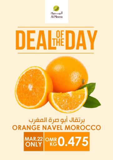 Oman - Muscat Al Meera  offers in D4D Online. Deal Of The Day. . Only On 22nd March