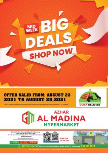 UAE - Dubai Azhar Al Madina Hypermarket offers in D4D Online. Muhaisnah , Dubai. . Till 25th August
