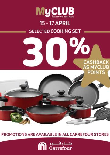 Bahrain Carrefour offers in D4D Online. My Club Offer. . Till 17th April