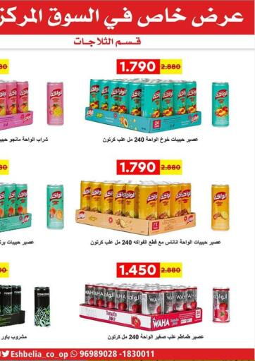 Kuwait Eshbelia Co-operative Society offers in D4D Online. Special Offer. . Until Stock Last