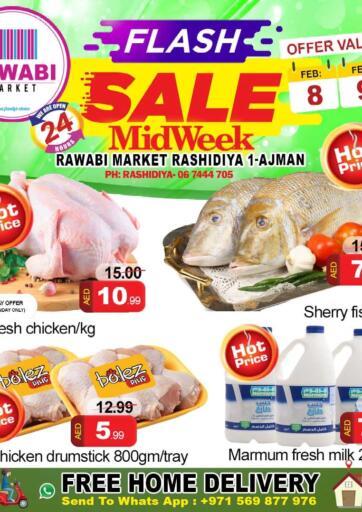 UAE - Sharjah / Ajman Rawabi Market Ajman offers in D4D Online. Midweek Flash Sale. . Till 9th February