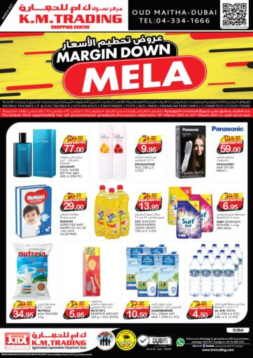 UAE - Dubai K M Trading  offers in D4D Online. Margin Down Mela. . Till 23rd March