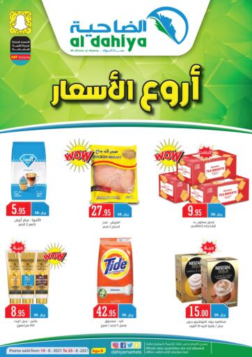 KSA, Saudi Arabia, Saudi - Dammam Al Dahiya Markets offers in D4D Online. Best Price. . Till 25th August