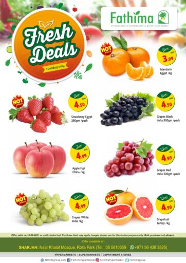 UAE - Sharjah / Ajman Fathima Hypermarkets & Supermarkets offers in D4D Online. Fresh Deals. . Only On 16th March