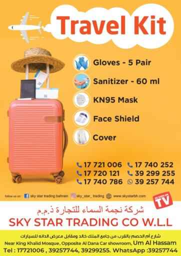 Bahrain Sky Star  offers in D4D Online. Travel Kit. . Until Stock Lasts