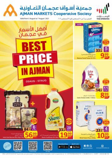 UAE - Sharjah / Ajman Ajman Markets Cooperative Society offers in D4D Online. Best Price In Ajman. . Till 7th August