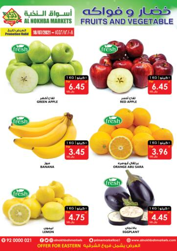 KSA, Saudi Arabia, Saudi - Al Khobar Prime Supermarket offers in D4D Online. Fruits & Vegetable Sunday Offer. . Only On 18th July