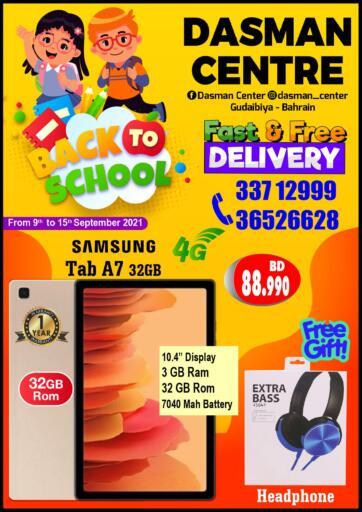 Bahrain Dasman Centre offers in D4D Online. Back To School. Back To School Offers Available At Dasman Centre.Offer Valid Till Till 15th September. Hurry Up!!. Till 15th September