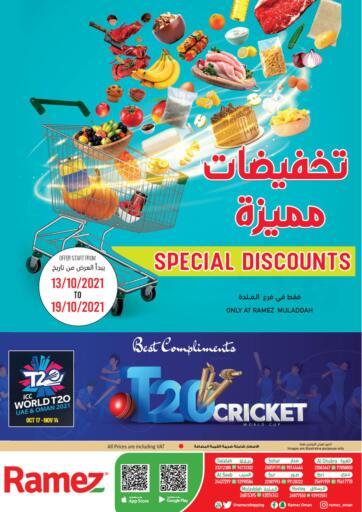 Oman - Sohar Ramez  offers in D4D Online. Muladdha - Special Discounts. . Till 19th October