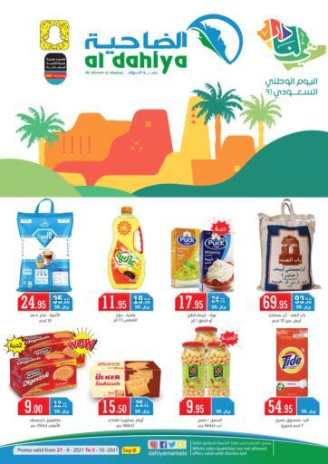 KSA, Saudi Arabia, Saudi - Dammam Al Dahiya Markets offers in D4D Online. 91st National Day. . Till 05th October