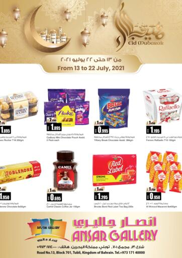 Bahrain Ansar Gallery offers in D4D Online. Eid Mubarak. Eid Mubarak at Ansar Gallery! Get all your products at reduced prices Till 22nd  July. Happy Shopping!!!. Till 22nd July