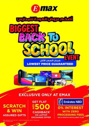 UAE - Ras al Khaimah Emax offers in D4D Online. Biggest Back To School. . Till 22nd September