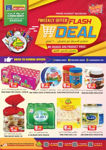 Bahrain Prime Markets offers in D4D Online. Flash Deal. Flash Deal at Prime Markets !  Offers on Groceries,Home appliances,Electronics,Fish&Meat,vegetables,Fruits and much more are valid Till 08th September Get it Now!! Enjoy Shopping!. Till 08th September