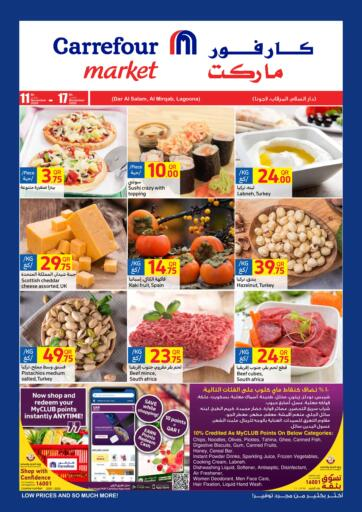 Qatar - Al Shamal Carrefour offers in D4D Online. Special Promotion. Special Promotion  Are Available At Carrefour. Offers Are Valid Till 17th November    . Hurry Up! Enjoy Shopping!!!!. Till 17th November