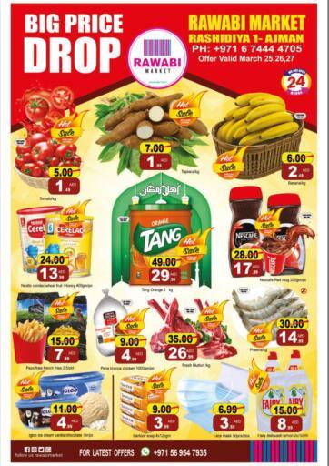 UAE - Sharjah / Ajman Rawabi Market Ajman offers in D4D Online. Big Price Drop. . Till 27th March