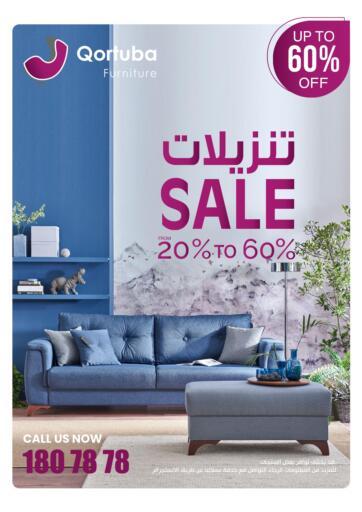 Kuwait Qortuba Furniture offers in D4D Online. Sale 50% to 60%. . Until Stock Last