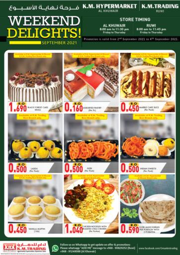 Oman - Muscat KM Trading  offers in D4D Online. Weekend Delights!. . Till 4th September