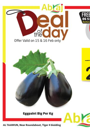 UAE - Sharjah / Ajman Abraj Hypermarket offers in D4D Online. Deal Of The Day. . Till 16th February