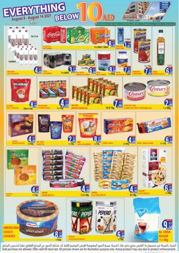 UAE - Sharjah / Ajman Day to Day Department Store offers in D4D Online. Everything Below 10 AED. . Till 14th August