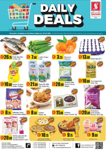 Qatar - Al Wakra Safari Hypermarket offers in D4D Online. Daily Deals. . Only On 29th March