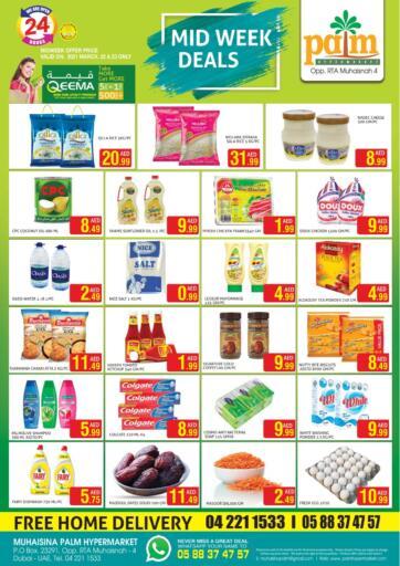 UAE - Dubai Palm Hypermarket Muhaisina LLC offers in D4D Online. Midweek Deals. Shop Now From Palm Hypermarket Muhaisnah With Midweek Deals.Offer Valid Till 23rd March 2021.  Enjoy Shopping!!!. Till 23rd March
