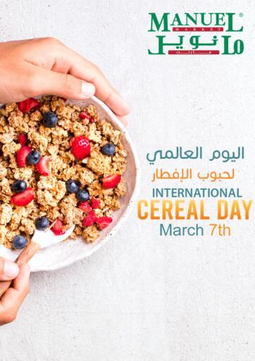 KSA, Saudi Arabia, Saudi - Riyadh Manuel Market offers in D4D Online. International Cereal Day. Now you can get your fresh items from your favorite brands during the 'International Cereal Day' at Manuel Market Stores. This offer is only valid Till 9th March 2021.. Till 9th March