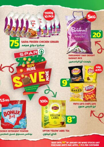 Qatar - Al Khor SPAR offers in D4D Online. Buy More Save More. Buy More Save More Offers Are Available At SPAR. Get Your Favourite Products at Exclusive Prices. Offers  Are Valid    Until Stock Last.. Grab It Now! Enjoy Shopping!!!. Until Stock Last